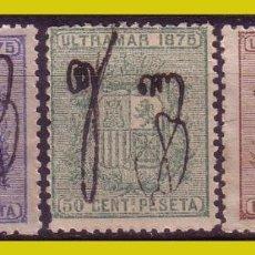 Sellos: PUERTO RICO 1875 ESCUDO DE ESPAÑA, EDIFIL Nº 5 A 7 * *. Lote 285131708