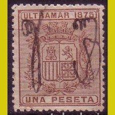 Sellos: PUERTO RICO 1875 ESCUDO DE ESPAÑA, EDIFIL Nº 7 * * LUJO. Lote 285132028