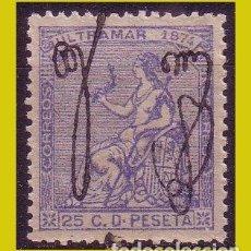 Sellos: PUERTO RICO 1874 ALEGORÍA DE ESPAÑA, EDIFIL Nº 4 * * LUJO. Lote 285132293
