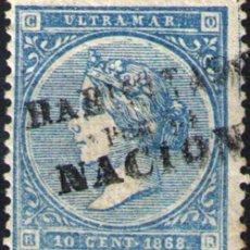 Sellos: ANTILLAS ESPAÑOLAS Nº 13A. AÑO 1868. Lote 286314288