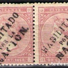 Sellos: ANTILLAS ESPAÑOLAS Nº 15A. AÑO 1868. Lote 286314938