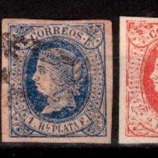 Sellos: ESPAÑA DEPENDENCIAS. LOTE ANTILLAS. (1857-1864). EDIFIL 7-8-11-12. USADOS.. Lote 286428928