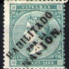 Sellos: ANTILLAS ESPAÑOLAS Nº 14A. AÑO 1868. Lote 286775433