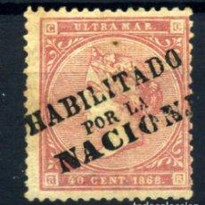 Sellos: ANTILLAS ESPAÑOLA Nº 15A. AÑO 1868. Lote 286776038