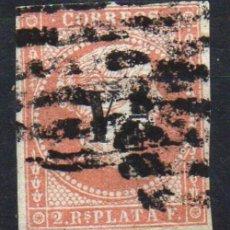 Sellos: CUBA ESPAÑOLA Nº 10. AÑO 1860. Lote 286782943