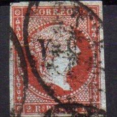 Sellos: CUBA ESPAÑOLA Nº 4A. AÑO 1855. Lote 286783413