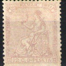 Sellos: CUBA Nº 25. AÑO 1871. Lote 286791278