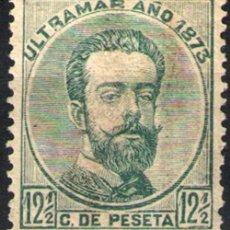 Sellos: CUBA Nº 26. AÑO 1873. Lote 286791603