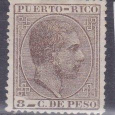 Sellos: BB4- CLÁSICOS COLONIAS PUERTO RICO EDIFIL 66 * . VARIEDAD CARTUCHO DEFORMADO. Lote 286909303