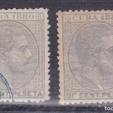Sellos: BB4- CLÁSICOS COLONIAS CUBA. EDIFIL 59 VARIEDAD SIN CUBA. Lote 286909603