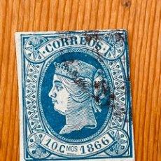 Sellos: CUBA, 1867, ISABEL II, EDIFIL 14, USADO. Lote 286925628