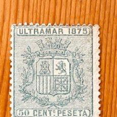 Sellos: CUBA, 1875, ESCUDO DE ESPAÑA, EDIFIL 33, USADO. Lote 286926068