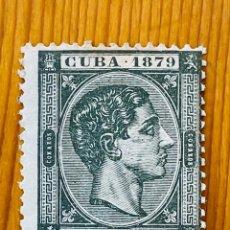 Sellos: CUBA, 1879, ALFONSO XII, EDIFIL 50, NUEVO SIN GOMA. Lote 286927328