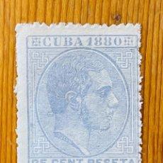Sellos: CUBA, 1880, ALFONSO XII, EDIFIL 59, NUEVO CON FIJASELLOS. Lote 286927903