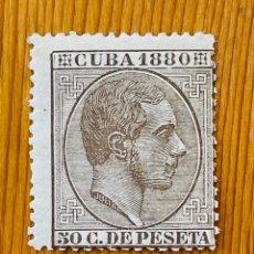 Sellos: CUBA, 1880, ALFONSO XII, EDIFIL 60, NUEVO CON FIJASELLOS. Lote 286928038