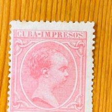 Sellos: CUBA, 1894, ALFONSO XIII, EDIFIL 131, NUEVO. Lote 286929368