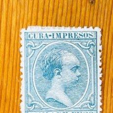 Sellos: CUBA, 1896-1897, ALFONSO XIII, EDIFIL 141, NUEVO CON FIJASELLOS. Lote 286929953