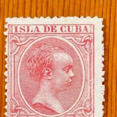 Sellos: CUBA, 1896-1897, ALFONSO XIII, EDIFIL 148, NUEVO SIN GOMA. Lote 286931053