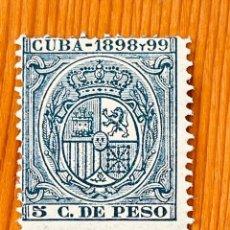 Sellos: CUBA, 1898-99, ESCUDO DE ESPAÑA, 5 CT. DE PESO, NUEVO. Lote 286933298
