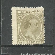 Sellos: PUERTO RICO 1891-92 - EDIFIL NRO. 86 - SIN GOMA. Lote 286939148