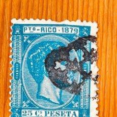 Sellos: PUERTO RICO, 1879, ALFONSO XII, EDIFIL 26, USADO. Lote 287008253