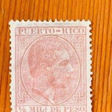 Sellos: PUERTO RICO, 1882-1884, ALFONSO XII, EDIFIL 55, NUEVO CON FIJASELLOS. Lote 287009013