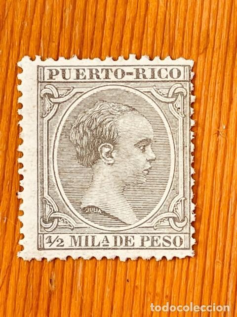 PUERTO RICO, 1890, ALFONSO XIII, EDIFIL 71, NUEVO CON FIJASELLOS (Sellos - España - Colonias Españolas y Dependencias - América - Puerto Rico)