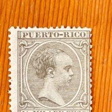 Sellos: PUERTO RICO, 1890, ALFONSO XIII, EDIFIL 71, NUEVO CON FIJASELLOS. Lote 287010418