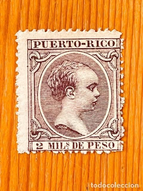 PUERTO RICO, 1891-1892, ALFONSO XIII, EDIFIL 88, NUEVO CON FIJASELLOS (Sellos - España - Colonias Españolas y Dependencias - América - Puerto Rico)