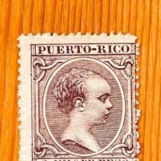 Sellos: PUERTO RICO, 1891-1892, ALFONSO XIII, EDIFIL 88, NUEVO CON FIJASELLOS. Lote 287010798
