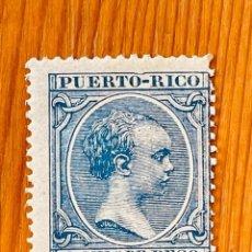 Sellos: PUERTO RICO, 1891-1892, ALFONSO XIII, EDIFIL 89, NUEVO CON FIJASELLOS. Lote 287011078