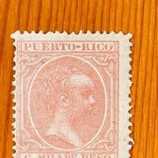 Sellos: PUERTO RICO, 1891-1892, ALFONSO XIII, EDIFIL 90, NUEVO. Lote 287011343