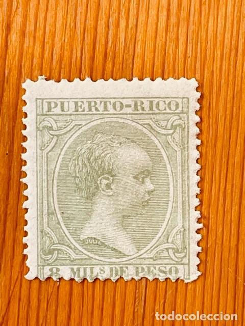 PUERTO RICO, 1891-1892, ALFONSO XIII, EDIFIL 91, NUEVO (Sellos - España - Colonias Españolas y Dependencias - América - Puerto Rico)