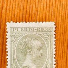 Sellos: PUERTO RICO, 1891-1892, ALFONSO XIII, EDIFIL 91, NUEVO. Lote 287011508