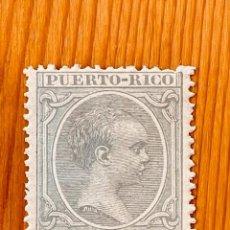 Sellos: PUERTO RICO, 1891-1892, ALFONSO XIII, EDIFIL 92, NUEVO CON FIJASELLOS. Lote 287011803