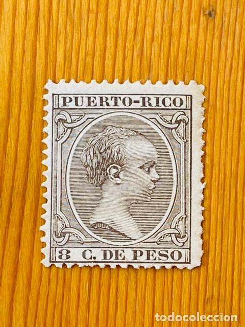 PUERTO RICO, 1891-1892, ALFONSO XIII, EDIFIL 96, NUEVO CON FIJASELLOS (Sellos - España - Colonias Españolas y Dependencias - América - Puerto Rico)