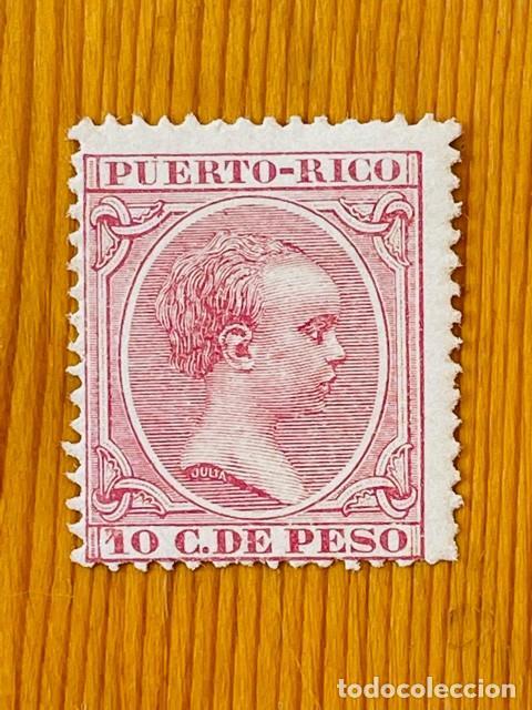 PUERTO RICO, 1891-1892, ALFONSO XIII, EDIFIL 97, NUEVO CON FIJASELLOS (Sellos - España - Colonias Españolas y Dependencias - América - Puerto Rico)