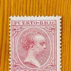 Sellos: PUERTO RICO, 1891-1892, ALFONSO XIII, EDIFIL 97, NUEVO CON FIJASELLOS. Lote 287012403