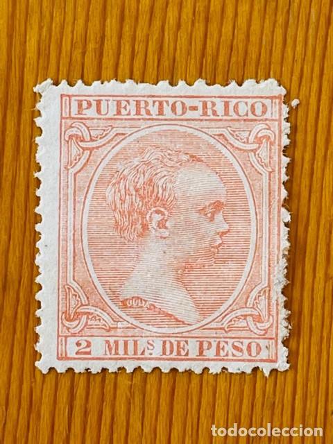 PUERTO RICO, 1894, ALFONSO XIII, EDIFIL 104, NUEVO CON FIJASELLOS (Sellos - España - Colonias Españolas y Dependencias - América - Puerto Rico)
