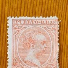 Sellos: PUERTO RICO, 1894, ALFONSO XIII, EDIFIL 104, NUEVO CON FIJASELLOS. Lote 287012698