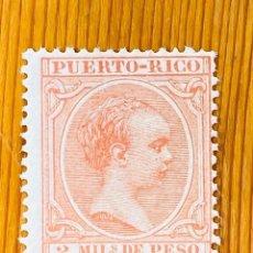 Sellos: PUERTO RICO, 1894, ALFONSO XIII, EDIFIL 104, NUEVO. Lote 287012933
