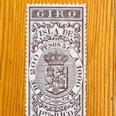 Sellos: PUERTO RICO, GIRO, 50 C. PESO, NUEVO CON LEVE MARCA DE FIJASELLOS. Lote 287013338