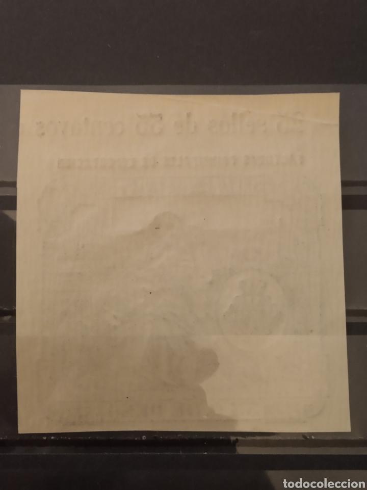 Sellos: España. 1894. Puerto Rico fiscal. Exportación. Nuevo ** - Foto 2 - 287433748