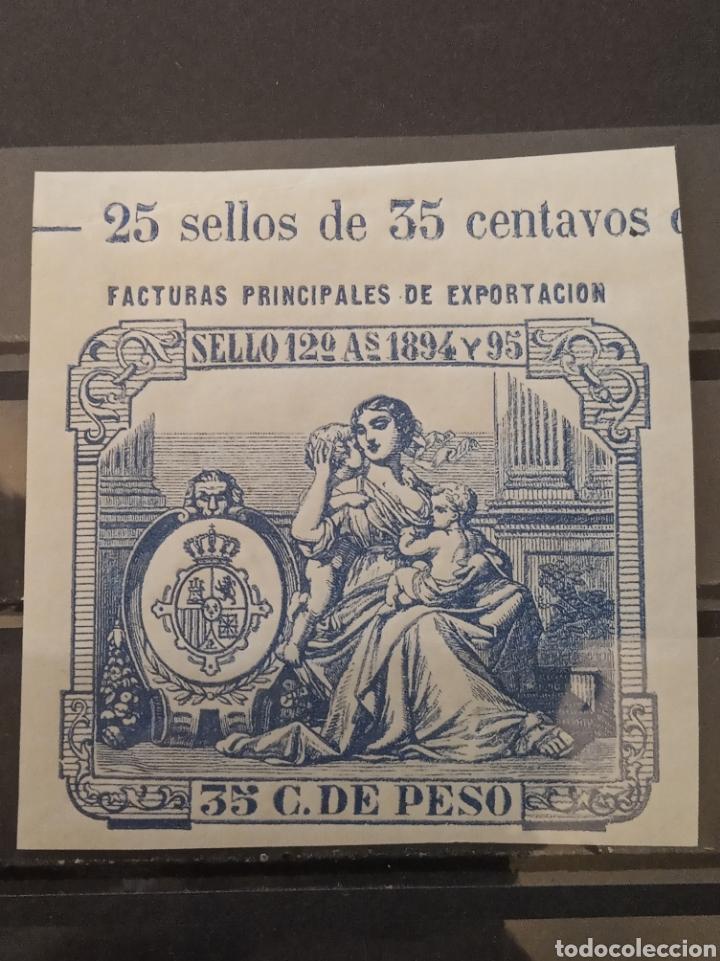 ESPAÑA. 1894. PUERTO RICO FISCAL. EXPORTACIÓN. NUEVO ** (Sellos - España - Colonias Españolas y Dependencias - América - Puerto Rico)