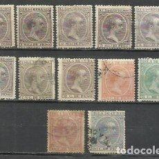 Sellos: Q510G- SERIE COMPLETA CUBA COLONIA ESPAÑA 1891 COMPLETA Nº118/29 52,00€ VER FOTOS ANVERSO Y REVERSO,. Lote 288000988