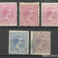 Sellos: Q510H- SERIE ALFONSO XIII PELON CUBA COLONIA ESPAÑA 1894 VER FOTOS ANVERSO Y REVERSO, COLONIA ESPAÑO. Lote 288001358