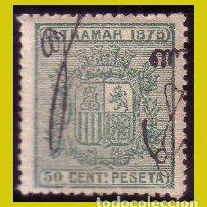 Sellos: PUERTO RICO 1875 ESCUDO DE ESPAÑA, EDIFIL Nº 6 * *. Lote 288361018