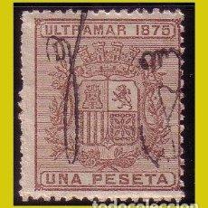 Sellos: PUERTO RICO 1875 ESCUDO DE ESPAÑA, EDIFIL Nº 7 (*). Lote 288361148