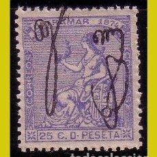 Sellos: PUERTO RICO 1874 ALEGORÍA DE ESPAÑA, EDIFIL Nº 4 * * LUJO. Lote 288361468