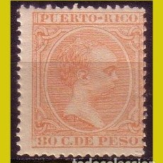 Sellos: PUERTO RICO 1891 ALFONSO XIII, EDIFIL Nº 100 * *. Lote 288361618